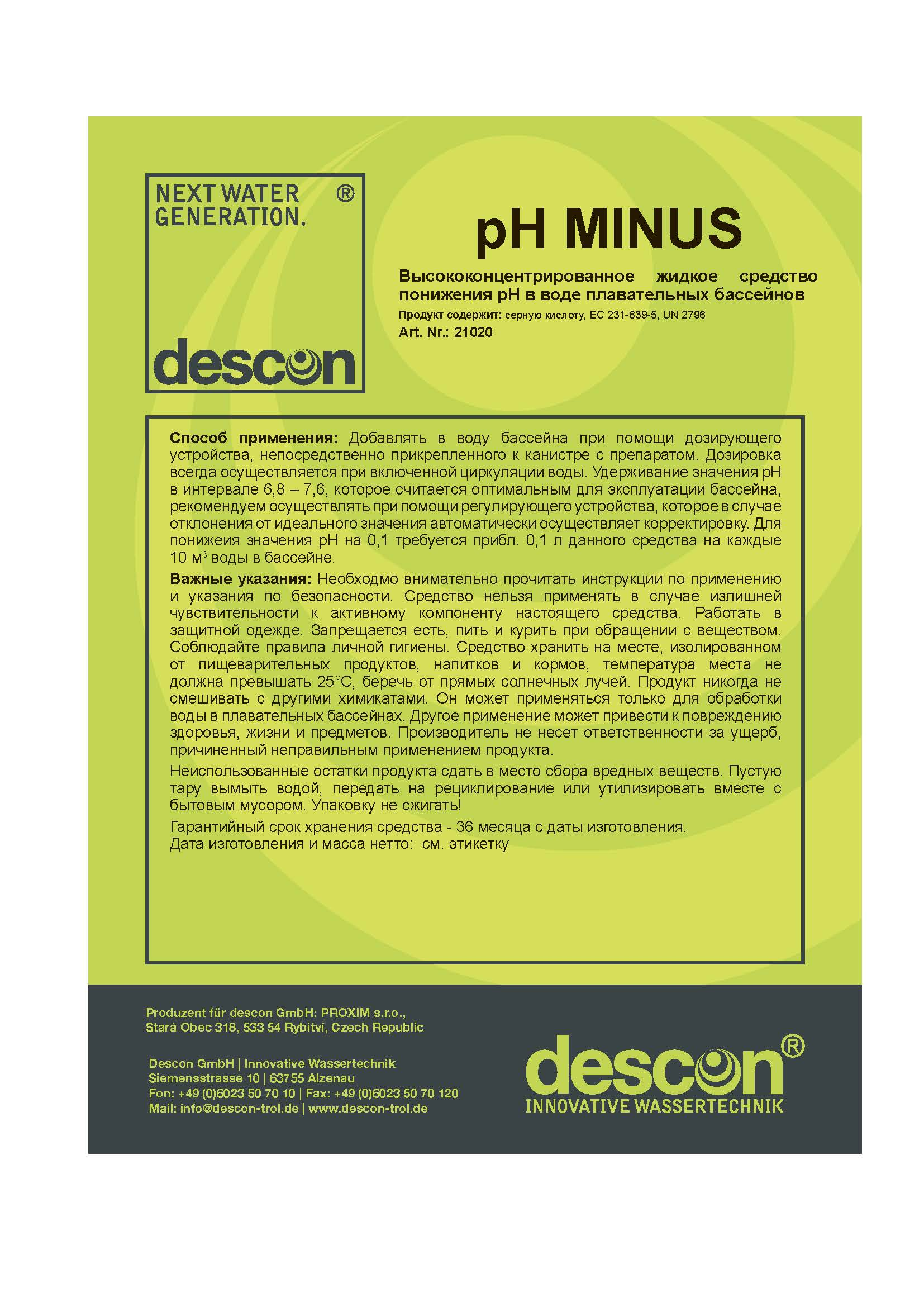 descon_pH-Minus1(1)