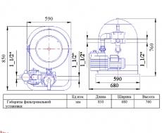 Фильтровальная установка 10 м3/ч Kripsol Toledo (ТLO526-71)