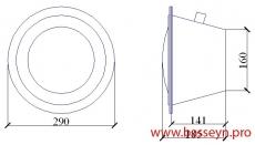 Прожектор из нерж.стали (300Вт/12В) (универсал.) Pahlen (12270)