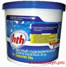 HTH Быстрый стабилизированный хлор (в таблетках по 20гр.) 5кг