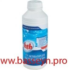Активатор для таблеток активного кислорода 1л.