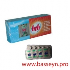 HTH Перезаправка для тестера Активный кислород/РНМВ/рН 20 шт.