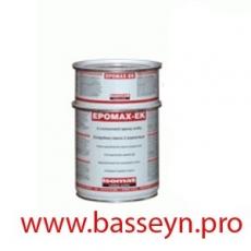 EPOMAX-EK Двухкомпонентная эпоксидная шпаклевка 1 кг.