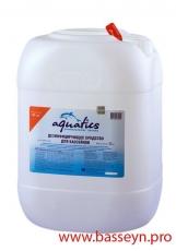 AQUATICS ХЛОР ЖИДКИЙ (гипохлорит натрия) 33кг.