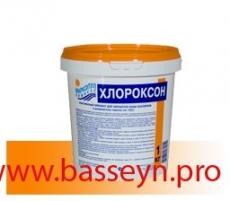 Хлороксон комплексное средство 1кг