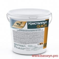 Кристалпул QUICK гранулы на основе хлора 0,9кг.