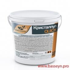 Кристалпул QUICK быстрорастворимые таблетки 20гр на основе хлора 0,8кг.